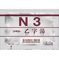 コタロー乙字湯エキス細粒(N3) :168包(56日分)