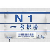 コタロー葛根湯エキス細粒(N1) :42包(14日分)