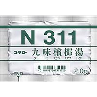 コタロー九味檳榔湯エキス細粒(N311):42包(14日分)