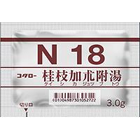 コタロー桂枝加朮附湯エキス細粒(N18)(劇):3.0g×42包(14日分)