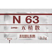 コタロー五積散エキス細粒(N63):168包(56日分)