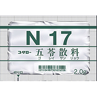 コタロー五苓散料エキス細粒(N17):42包(14日分)