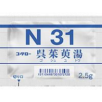 コタロー呉茱萸湯エキス細粒(N31) :42包(14日分)