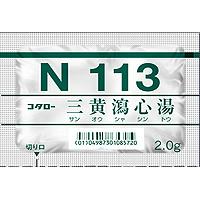 コタロー三黄瀉心湯エキス細粒(N113):42包(14日分)