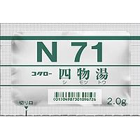 コタロー四物湯エキス細粒(N71) :42包(14日分)