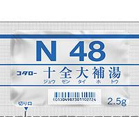 コタロー十全大補湯エキス細粒(N48):189包(31.5日分)