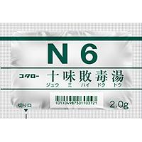 コタロー十味敗毒湯エキス細粒(N6):42包(14日分)