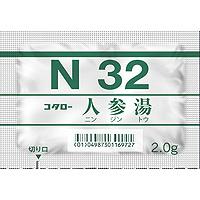 コタロー人参湯エキス細粒(N32):42包(14日分)