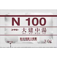 コタロー大建中湯エキス細粒(N100):168包(18.6日分)