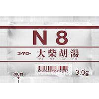 コタロー大柴胡湯エキス細粒(N8) :168包(56日分)