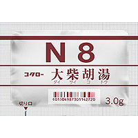 コタロー大柴胡湯エキス細粒(N8):42包(14日分)