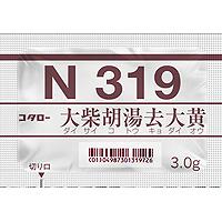 コタロー大柴胡湯去大黄エキス細粒(N319):168包(56日分)