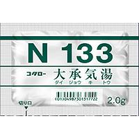 コタロー大承気湯エキス細粒(N133):42包(14日分)