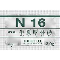 コタロー半夏厚朴湯エキス細粒(N16):2.0g×42包(14日分)