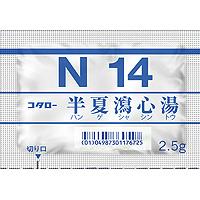 コタロー半夏瀉心湯エキス細粒(N14):42包(14日分)