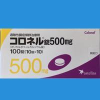 コロネル錠500mg:100錠(10錠×10)PTP