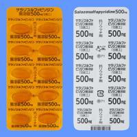 サラゾスルファピリジン腸溶錠500mg「日医工」 50錠(10錠×5)