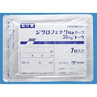 ジクロフェナクNaテープ30mg「トーワ」:7枚(7枚×1袋)