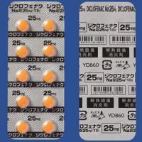 ジクロフェナクNa錠25mg「YD」 100錠(10錠×10)
