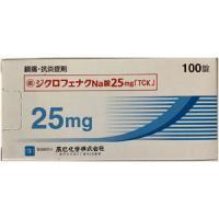 ジクロフェナクNa錠25mg「TCK」 100錠(10錠×10)(イリナトロン錠25mg)