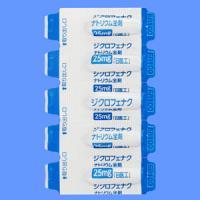 ジクロフェナクナトリウム坐剤25mg「日医工」 50個(メリカット坐剤25)