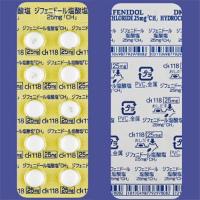 ジフェニドール塩酸塩錠25mg「CH」:100錠(10錠×10)