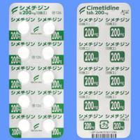 シメチジン錠200mg「日医工」:100錠(10錠×10)PTP (旧名:イクロール錠200mg)