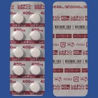 シメチジン錠400mg「YD」:100錠(エスメラルダ錠400)(こちらの商品は期限が半年未満のものが入荷いたします)