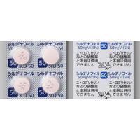 シルデナフィル錠50mgVI「SN」 4錠(PTP)