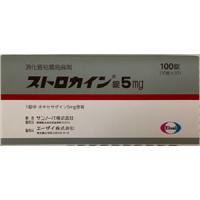 ストロカイン錠5mg:100錠(PTP)