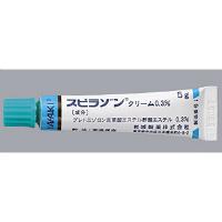 スピラゾンクリーム0.3%:5g×10