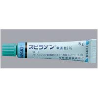 スピラゾン軟膏0.3%:5g×5