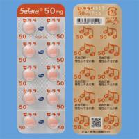 セララ錠50mg 50錠(10錠×5シート)