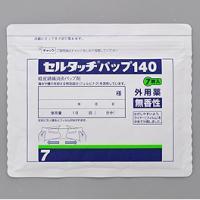 セルタッチパップ140:7枚(7枚×1袋)