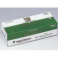 セルニルトン錠:100錠(10錠×10)PTP