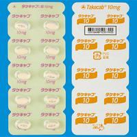 タケキャブ錠10mg  50錠(10錠×5)