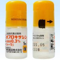 オフロキサシン点眼液0.3%「トーワ」 5ml×2個(旧名称:タリフロン点眼液0.3%)