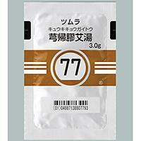 ツムラきゅう帰膠がい湯エキス顆粒(77):189包