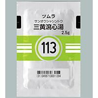 ツムラ三黄瀉心湯エキス顆粒(113):42包(14日分)