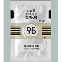ツムラ柴朴湯エキス顆粒(96):189包