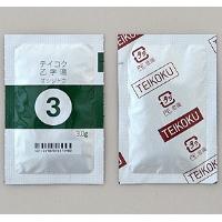 テイコク乙字湯エキス顆粒(3):3.0g×42包(14日分)