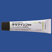 テラマイシン軟膏(ポリミキシンB含有):25g(医療用医薬品)