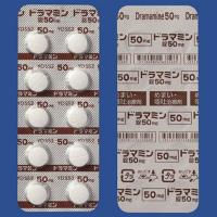 ドラマミン錠50mg:100錠(PTP)
