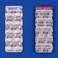 トリメブチンマレイン酸塩錠100mg「サワイ」:100錠(旧:メブチット錠)