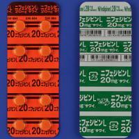 ニフェジピンL錠20mg「サワイ」 50錠(10錠×5)