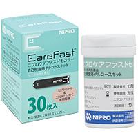 ニプロケアファストセンサー:30枚入(商品コード:11-908)(メーカー在庫がなくなり次第販売終了となります。)