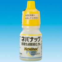 ネバナック懸濁性点眼液0.1% 5mL