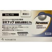 ネバナック懸濁性点眼液0.1%:5mL×10本