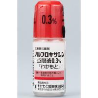 ノルフロキサシン点眼液0.3%「わかもと」 5ml×1個(旧名称:ノキサシン点眼液0.3%)