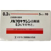 ノルフロキサシン点眼液0.3%「わかもと」:5mL×10本